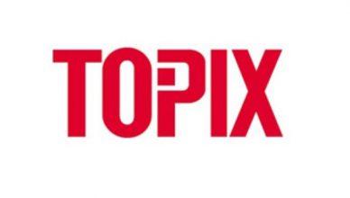 Indice Topix giapponese